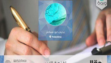 Photo of أقنعة الرب