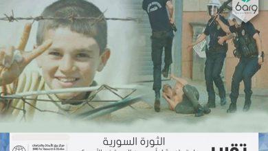 Photo of الثورة السورية: امتحان بشار أم وهن الموقف الأمريكي