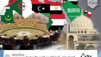 Photo of صراع السلطة الدينية و السياسية في الوطن العربي و آثاره