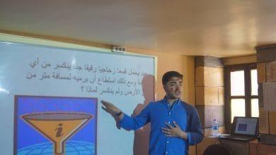 Photo of طرق حل المشكلات