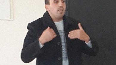 Photo of معاذ عليوي