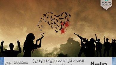 Photo of فلسفة العنف واللا عنف