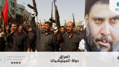 Photo of العراق .. دولة الميليشيات