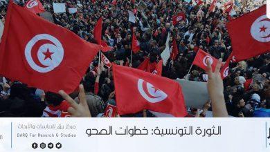 Photo of الثورة التونسية: خطوات الصحو