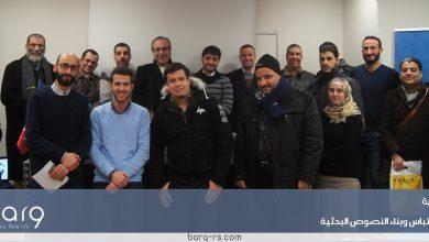 """Photo of ورشة تدريبية بعنوان """"منهجيات الاقتباس وبناء النصوص البحثية"""""""