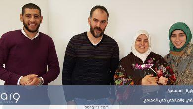 Photo of استضافة الدكتورة هبة رؤوف عزت أستاذة النظرية السياسية والاجتماع السياسي